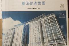 藍海集團推「湄南灣會所」涉吸金6億 前老董收押禁見
