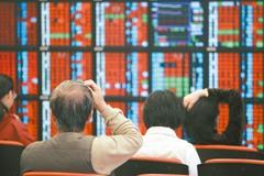 台股震盪收漲4.97點 三大法人賣超0.93億