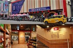400坪「全聯店中店」挑戰全台最狂!一次爽逛無印良品+超市,嘉義新據點必訪