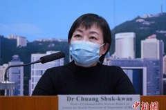 香港今增7例病例 港府:社區仍有隱性傳播