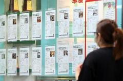 去年住宅自有率84.7% 有土斯有財觀念難撼動