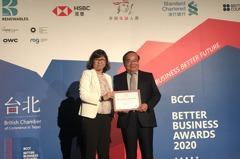 正隆打造跨國循環經濟 獲BCCT企業社會責任獎