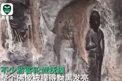 十一長假湧進大量遊客 龍門石窟佛像被摸出「包漿」