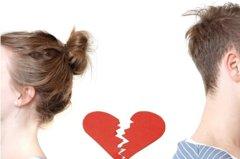 分居離婚誰能扶養列報子女 依序由4條件判斷
