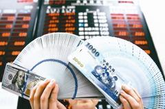 投資人看過來!0056配息1.6元 殖利率5.37%