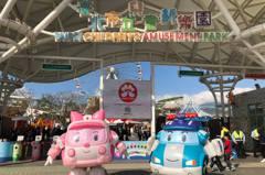 台北兒童新樂園6年前風光開幕 今年恐首度面臨虧損