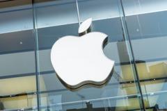 蘋果、Google納入黑名單!歐盟要求監管大型網路科技業者