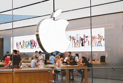 蘋果、大科技公司看漲選擇權爆量 夏末狂熱交易再現