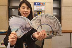 台灣物價穩定 竟讓2,000元紙鈔受冷落