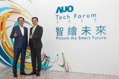 5G+AI數位轉型夯 友達號召夥伴創智慧場域新契機