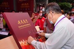講究科學的台北市長柯文哲為了這件事 開始拜媽祖