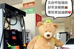 好市多加油賣成本價? 網揭業者算盤「打中台灣人致命點」