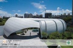 2020 第10屆中國國際空間設計大賽獲獎名單公布   金獎