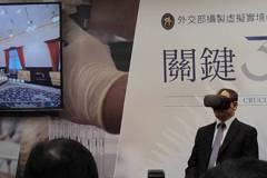 外交部推防疫成就VR影片 陳建仁、唐鳳親自說給你聽