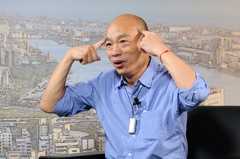 時代力量質疑韓國瑜岳父汙染土地 鄭照新:烏龍爆料