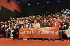 國民黨花蓮再添新血 20名年輕黨員今天宣誓入黨