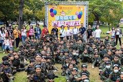 小小兵高雄報到!華南回饋VIP 親子活動上百家庭好嗨