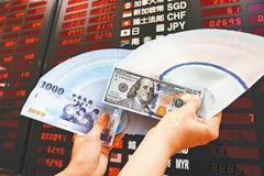 投資級債 湧資金潮
