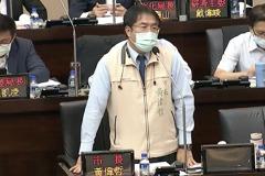 黃偉哲出招 防堵台南房市銷售亂象