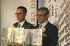 都更國家隊傳捷報 台電嘉興街案正式簽約