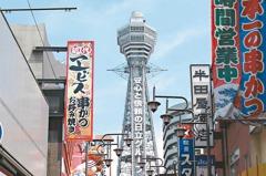 海外置產王/大阪購屋出租 首選套房 投報率達4.5%