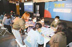 全台首所社創學校 明年3月成立
