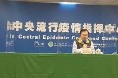 東南亞疫情燒進來 今再增5例外籍境外移入確診