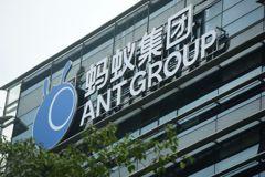 彭博:螞蟻面臨調整 貸款業務恐遭官方限縮