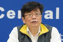 疾管署:台灣把關嚴謹 非可放心疫苗不會接種