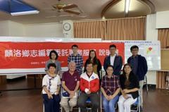 9名學者專家投入麟洛鄉志編纂任務 預計2年後完成