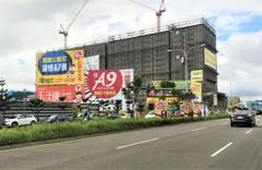 北台灣今年推案 衝1.3兆元