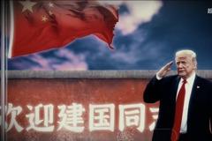 陸網民笑看美大選 保衛「川建國」更要保衛「一萬卡」