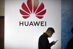 路透:華為將以150億美元出售手機次品牌榮耀事業
