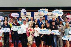 嘉市超前部署 國際教育2.0開跑