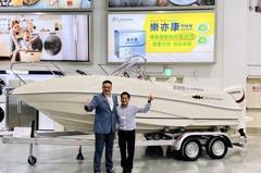 11月20日開幕 好市多「北台中店」獨家開賣遊艇、限定金條、愛馬仕包
