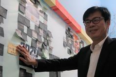 KH撐HK 陳其邁允許予旅高港人就業就學協助