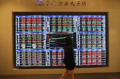 台積電漲幅收斂小漲1.5元 台股漲41點收13,593