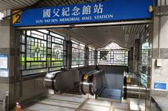 捷運國父紀念館站2號出口增設電扶梯 明起開放