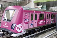 「彩蛋列車」行動廣告加大聲量 台中捷運預估千萬入袋