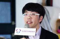 【職場現形記】吳德威/誰說台灣年輕人沒有衝勁?