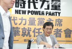 陳椒華就職黨主席 盼強化聯繫布局2022地方選舉
