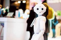 機器人基金 長線帶勁