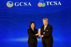中鋼董事長:早已到東南亞國家布局 RCEP對中鋼影響有限