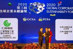 仁寶永續再創佳績 獲頒台灣企業永續獎