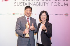友達ESG受肯定 獲台灣永續企業13項大獎