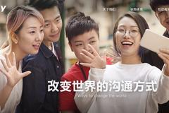 YY直播母公司股價暴跌26.5% 渾水踢爆:直播詐欺成分90%