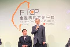 外資大買反向ETF炒匯 金管會管了