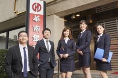 華銀擴大招募行員202人 薪資3.6萬起、平均年薪19個月