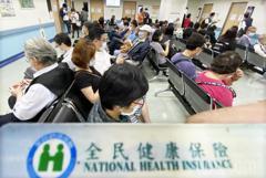 健保費漲定了?消基會:最多只能漲至4.91%或5.17%