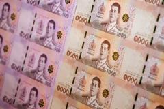 泰國央行放寬資本外流規定並監控外國購債 以阻升泰銖